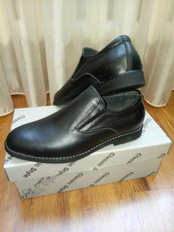 Кожаные туфли 1500 рублей
