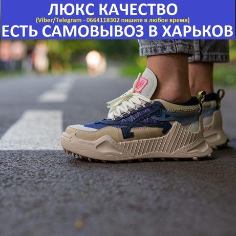 "Кроссовки OFF-White ODSY-1000 "" Beige/Purple"""