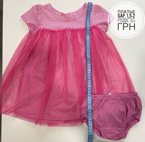 Одежда на девочку от 1 до 2 лет
