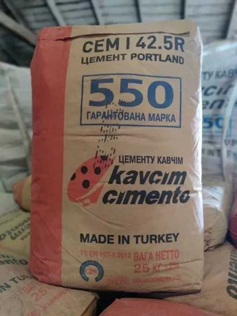 Цемент М-550 Турецкий