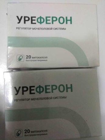 Уреферон регулятор мочевой системы от боли биодобавка