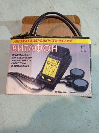 Витафон вибро акустический медицинский.800 грн