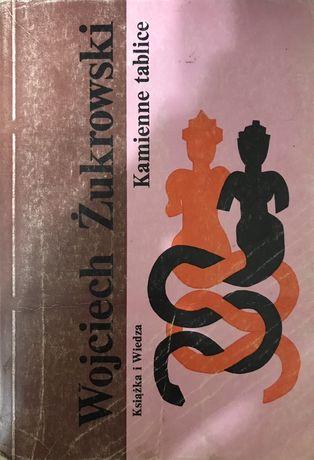 Wojciech Żukrowski Kamienne tablice