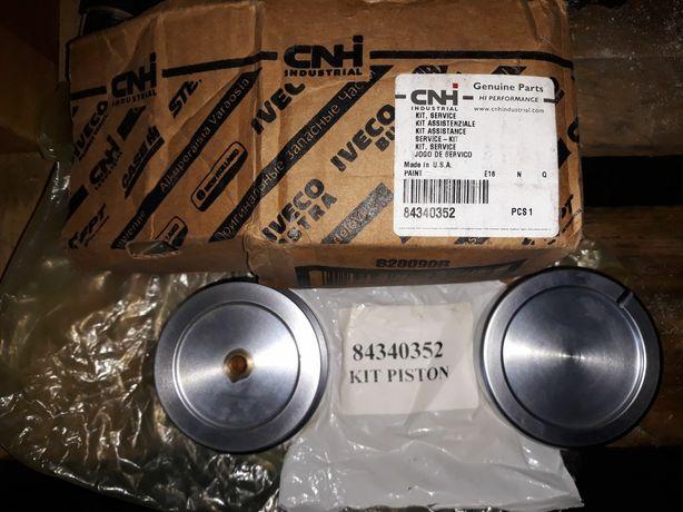 84340352 CNH-Ремкомплект поршней суппорта.