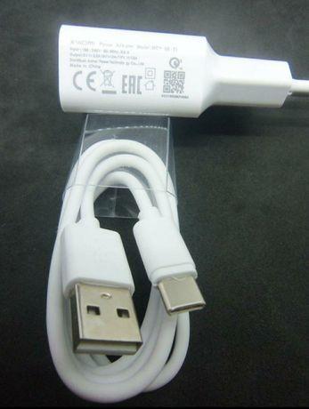 Быстрое Зарядное устройст Xiaomi  18W QC3.0  кабель USB-type C