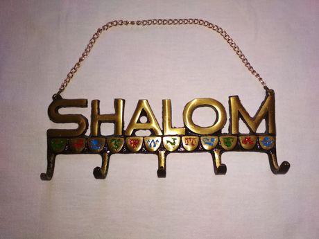 "Ключница, вешалка для ключей ""SHALOM"""