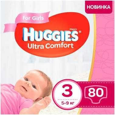 Подгузники Huggies ultra comfort 3 (5-9кг) 80шт