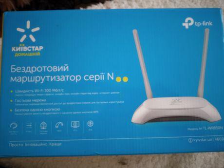 Безпроводной маршрутизатор серии N Киевстар