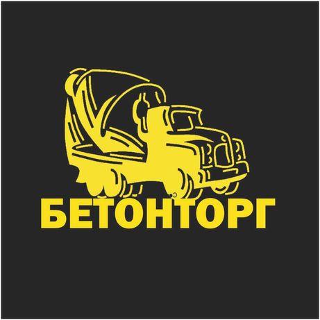 Бетон от завода ТОВ Бетон-Торг