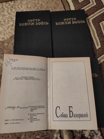 Книги Артур Конан Дойл.               В хорошем состоянии.