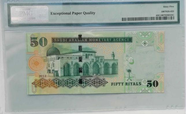 Nota 50 Ryals Arábia Saudita Certificada PMG 65