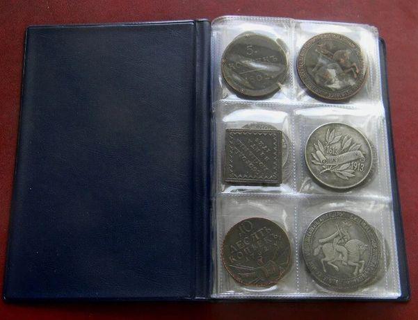 Альбом на 96 монет, для монет великого діаметру