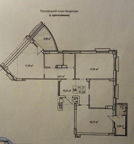 Продам 3-х квартиру в ЖК Крона Парк, 95 кв.м, дом сдан