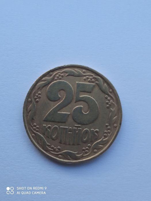 25 копеек 1992 с большими ягодками Харьков - изображение 1