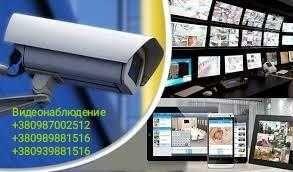 Установка видеонаблюдения, сигнализаций, домофонов