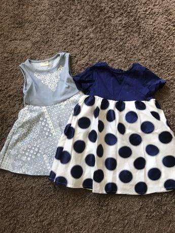 Красивое платье 104- 110