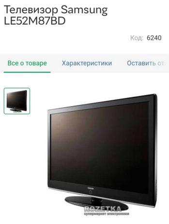 Телевизор LE52M87BD Samsung