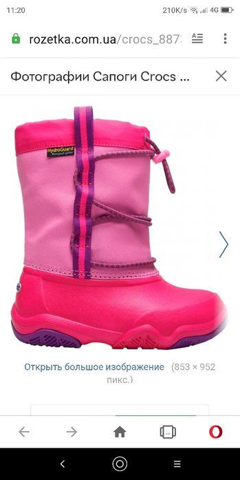Сапоги Crocs Kids Swiftwater Waterproof Boot Вишневое - изображение 1