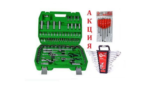 Акция на Качественный набор инструментов головок ключей 94+12+6