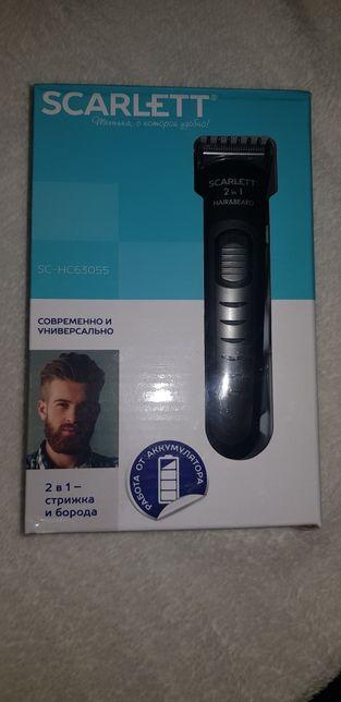 Машинка 2 в 1 для стрижки волос и моделирования бороды