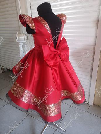 Нарядное пышное платье для стиляги праздник выпускной на день рождение