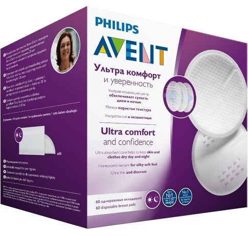Вкладыши для бюстгальтера Philips AVENT 60 шт