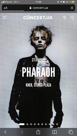 2 билета на концерт PHARAOH , 850 грн (один)