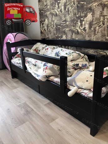 Детская Кроватка из Дерева / Кровать для Ребенка с Бортиком Рассрочка
