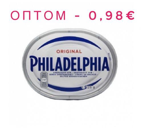 Крем-сыр Филадельфия Philadelphia 125g - 0,98€