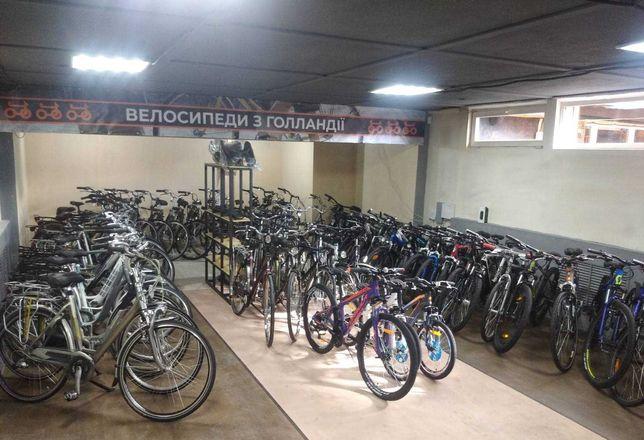 Велосипеди Б/У, привезені з Голландії