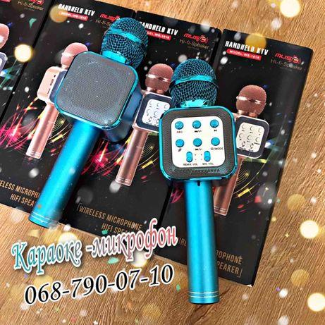 Караоке микрофон WS-1818 блютуз карта памяти USB .Идея подарка!