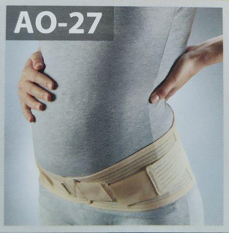 Пояс (бандаж) для вагітних