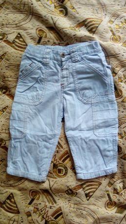 Брюки джинсы джинси