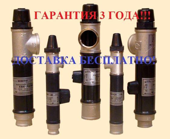 Электродный котел ЭВН-ЮТЦ от 2,5кВт до 15кВт с завода Гарантия 3 года!