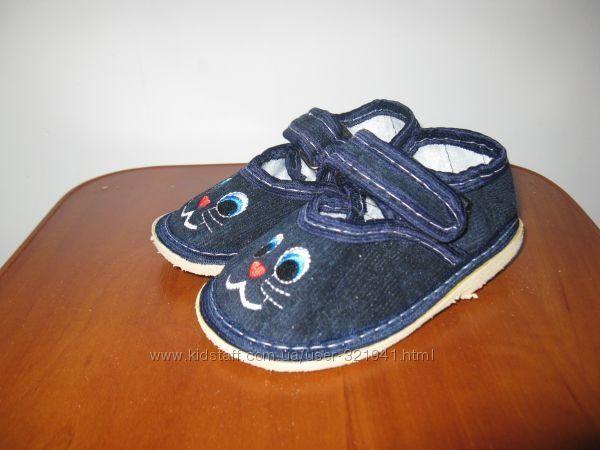 Тапочки для малыша 1,5 -2,х лет