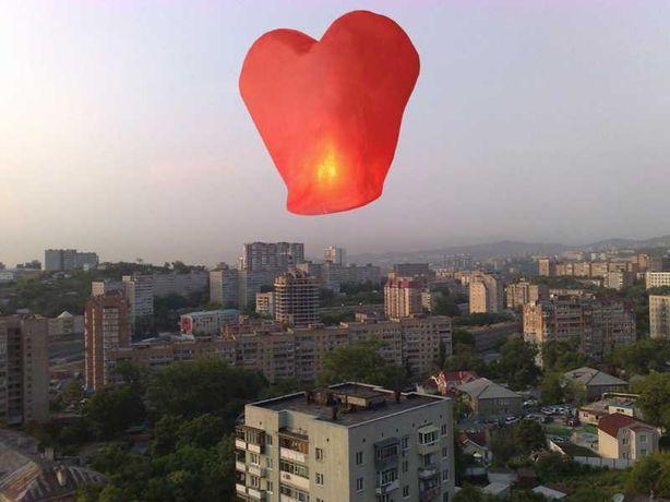 Небесний ліхтарик Серце