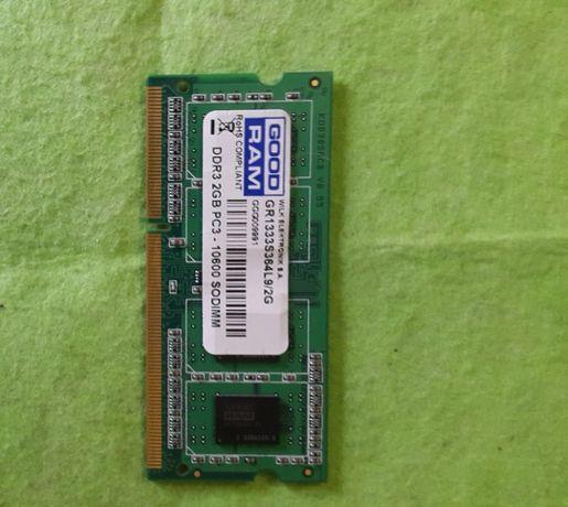Оперативная память DDR3 2GB PC3-10600 SODIMM