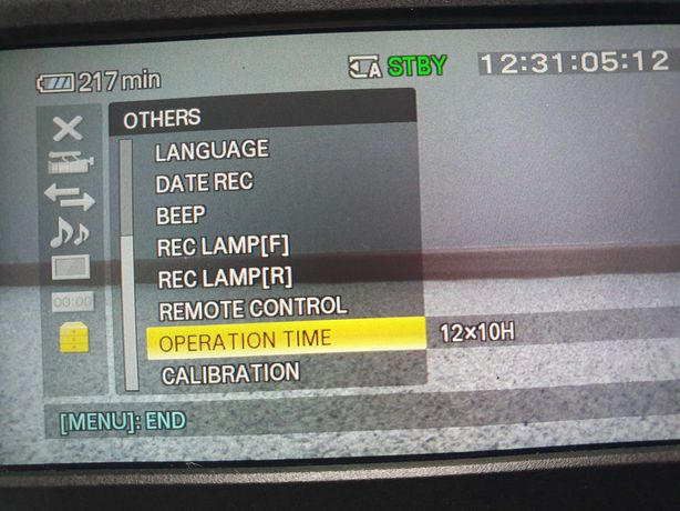Kamera Sony HXR-NX5P