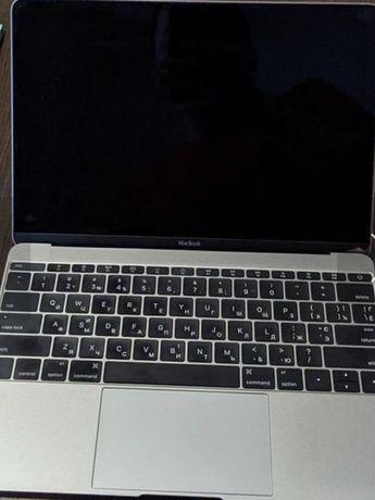 Найден ноутбук эпл