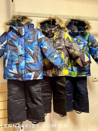 LENNE комплекты зимние Распродажа. Оригинал в наличии 92-134 размер