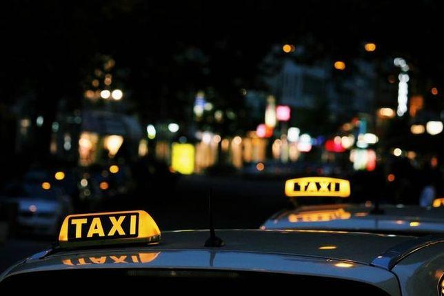 Услуги такси. .