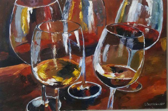"""Продам картину """"Friend's evening """", м/х, 45×50"""