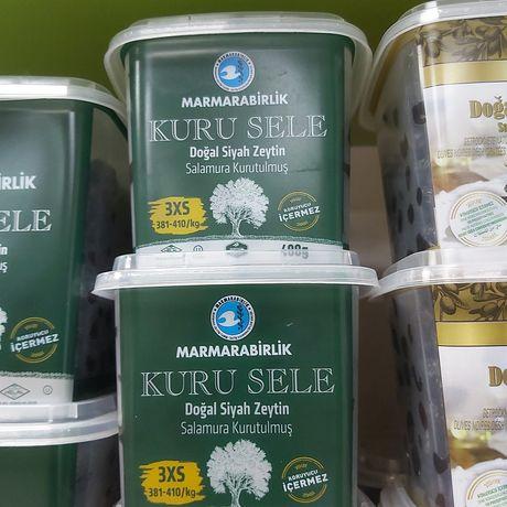 Маслины вяленые 400грамм