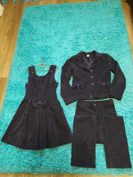 Школьная форма костюм тройка р.146