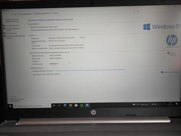 Ноутбук в отличном состоянии HP
