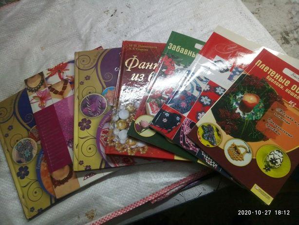 книги по работе  с бисером