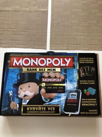 Монополия с терминалом