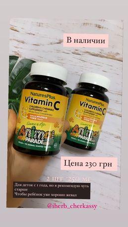 Жевательный витамин с для детей