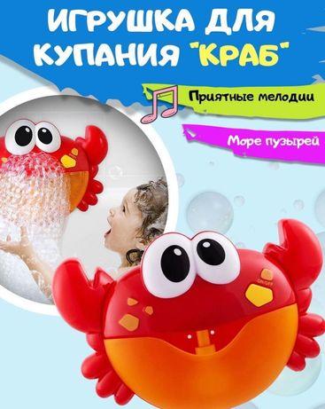 Игрушка для ванной ,для купания генератор пены лягушка и пенный краб