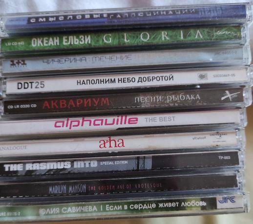 Музыкальные диски.